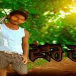 Tukali Ratan profile picture